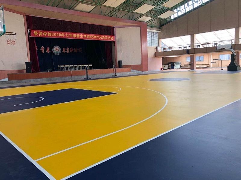 景贤中学硅PU球场